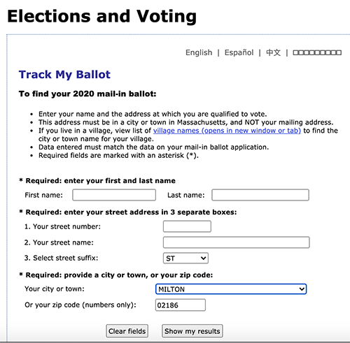 track my ballot - massachusetts voting